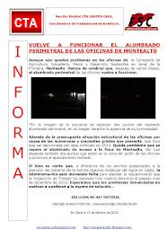 VUELVE A FUNCIONAR EL ALUMBRADO PERIMETRAL DE LAS OFICINAS DE MONTEALTO