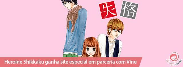 Mangá shoujo Heroine Shikkaku ganha site especial em parceria com Vine