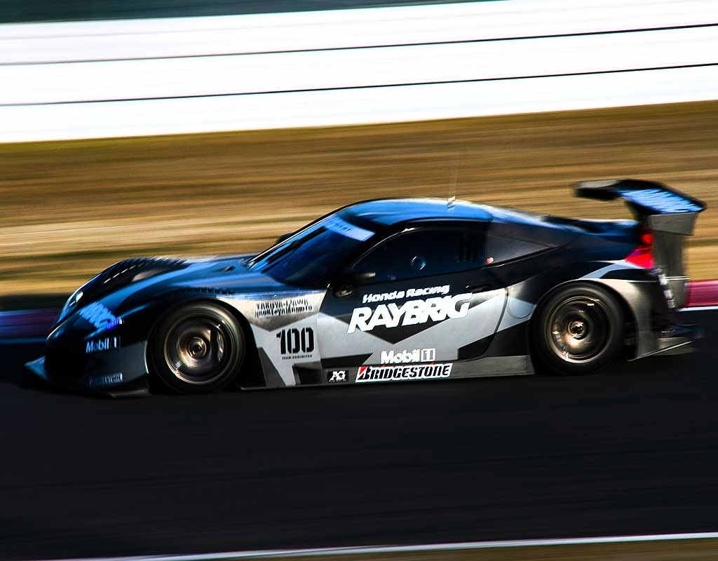 Exceptionnel This From Honda Racing: U0027In Search Of The Ultimate Cornering Machine: While  Its Predecessor, The NSX GT, Made For Easy Cornering Due To Its Mid Engine  ...