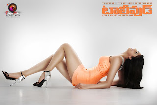 nisha tollywood magazine Picture shoot 7.jpg