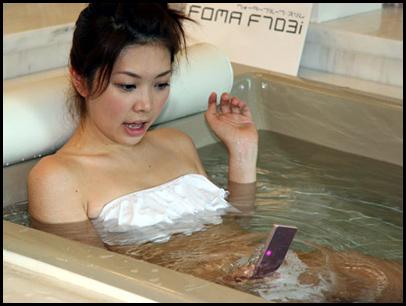 Mens salle de bain porno