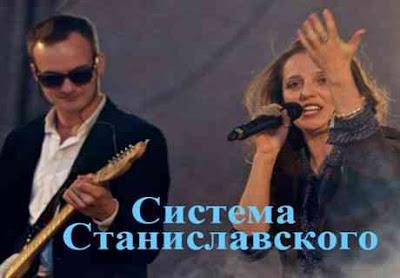 Проект «Система Станиславского» с песней под гитару «Пойду ловить весну»