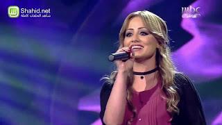 مشاهدة حلقة الأداء اغنية فرح يوسف - بكتب إسمك يا بلادي - اراب ايدول arab idol 21/6/2013