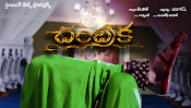 Chandrika movie first look-thumbnail-13