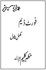 Fort dam (Mazhar Kalemm Imran Series),fort dam,imran series,mazhar kaleem,mazhar kaleem novels,mazhar kaleem imran series