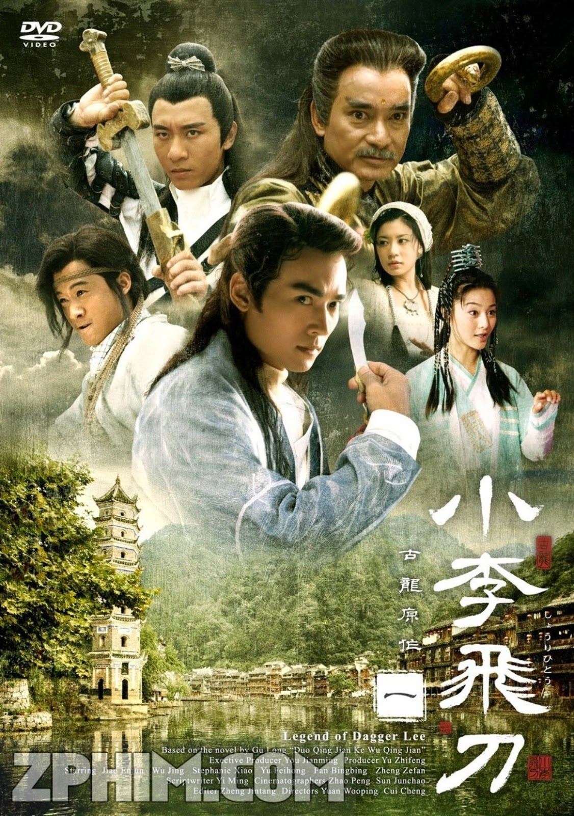 Tiểu Lý Phi Đao - Legend of Dagger Li (1999) Poster