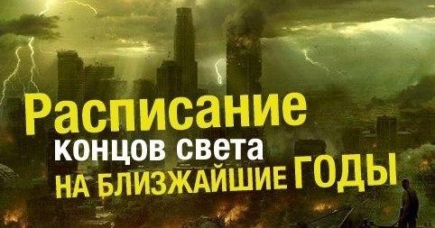 Предсказания на 2017 год для Украины. Что