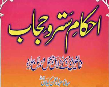 http://books.google.com.pk/books?id=aluUAgAAQBAJ&lpg=PA1&pg=PA1#v=onepage&q&f=false