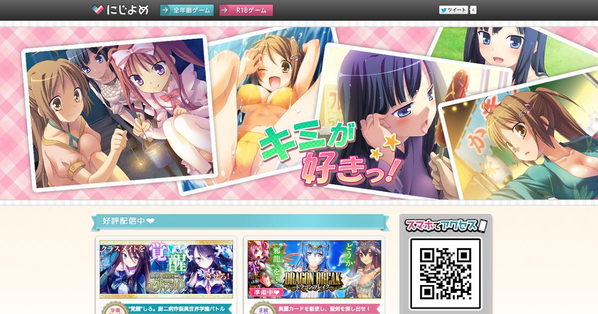 Culture japanese dating sim 5