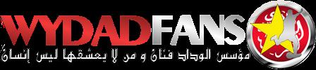 WydadFans.com  |  موقع أنصار الوداد