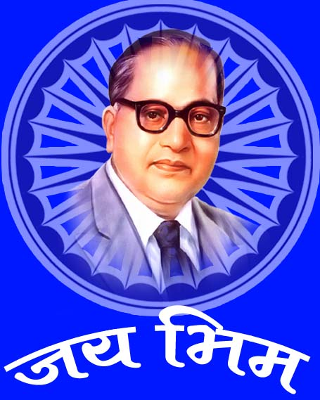 posted 31st august 2012 by nil vadal labels ambedkari people facebook ...