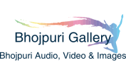 Latest Bhojpuri Movies, Trailers, Audio & Video Songs - Bhojpuri Gallery
