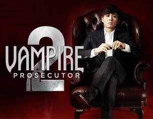 Vampire Prosecutor 2 Episode 9