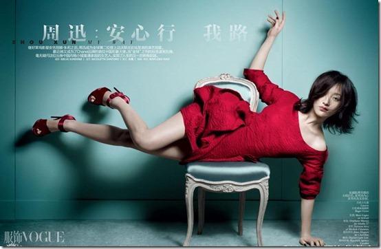 Chinese Actress Zhou Xun On Vogue