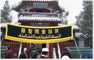 Paket Tour Muslim Shanghai - Beijing 7D5N