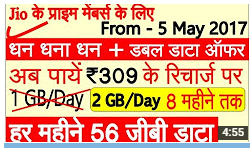 New Offer by JIO (Advt.)