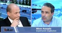 Συνέντευξη του Νίκου Λυγερού στο OnAlert 17-01-2013