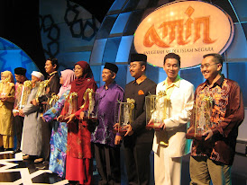 Anugerah Media Islam Negara