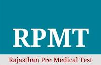 RPMT 2016