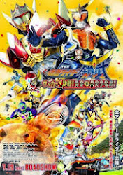 Kamen Rider Gaim the Movie: The Great Soccer  Chi. Sub