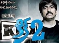 Watch Kick 2 Telugu Teaser