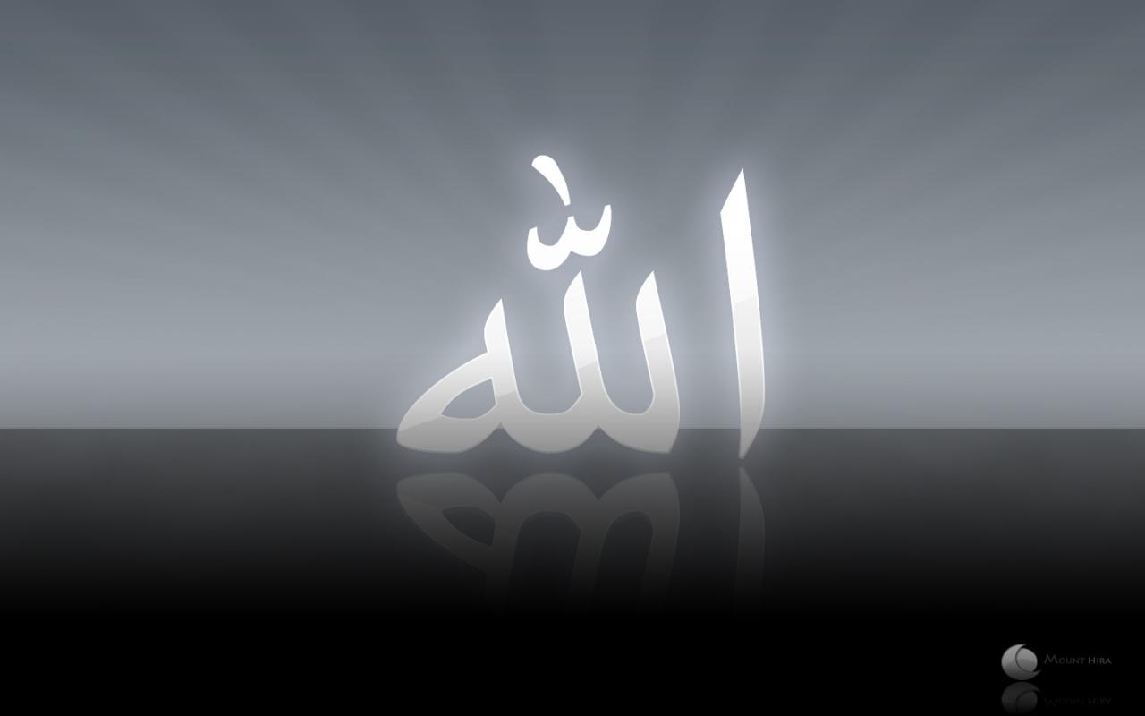 http://3.bp.blogspot.com/-NayKw-1z62U/Td09pVf8gKI/AAAAAAAAA1Y/Wep6gVaKhnk/s1600/ws_Islamic_Wallpaper_1280x800.jpg