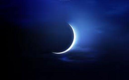 فلكيا تحديد يوم عيد الفطر السعيد و غدا اكتمال بدر رمضان