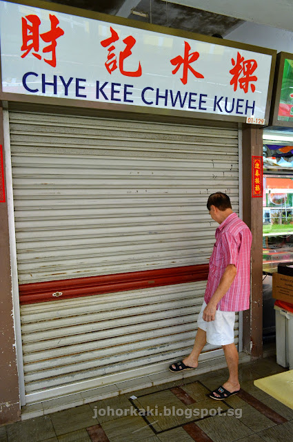 Chye-Kee-Chwee-Kueh-财记水粿