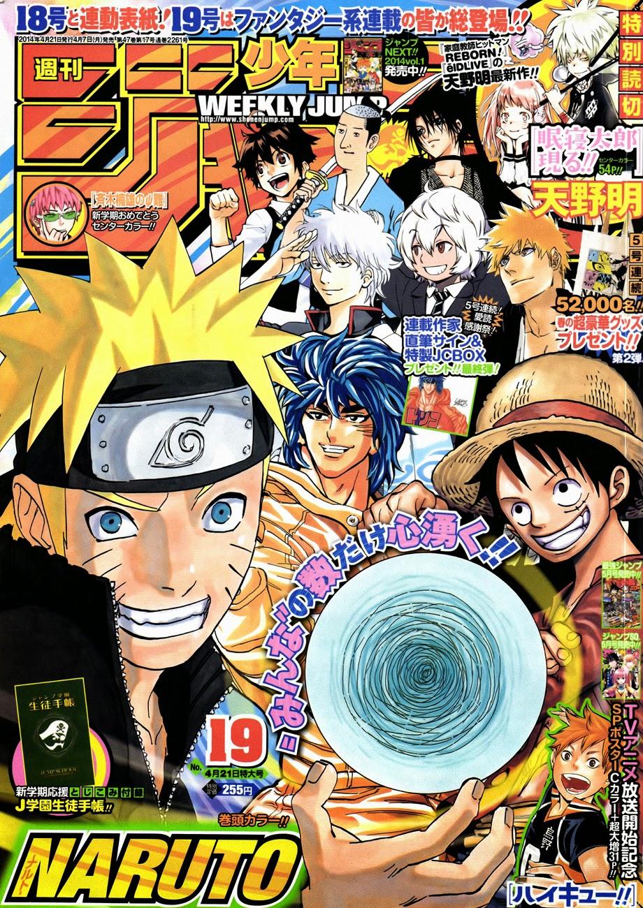Naruto671 CartoonClub TH 001 Naruto Ch.671 นารูโตะกับเซียนหกวิถี...!!