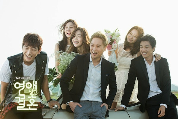 married and dating cast
