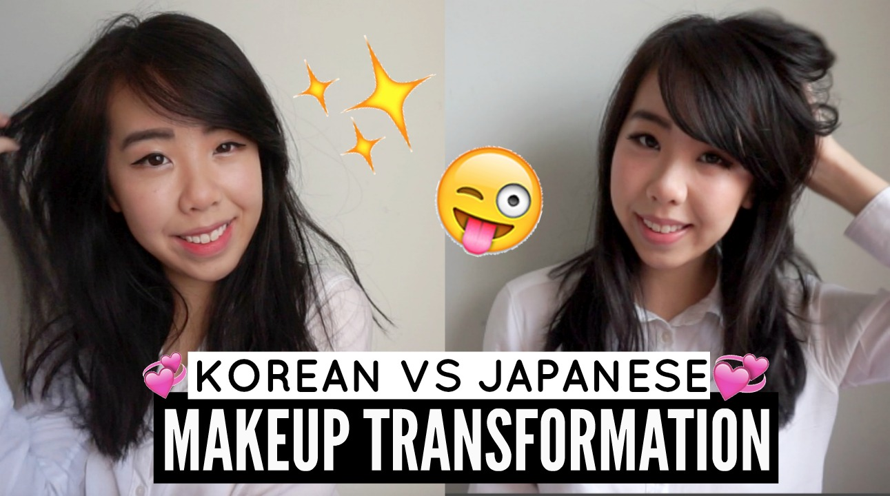 makeup before and after korean - photo #33