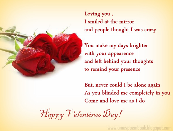 Valentines Day Poems, Happy Valentines Day 2017 Quotes, Wishes ...