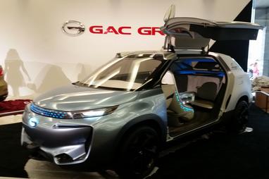 GAC Witstar Concept