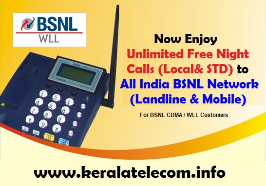 BSNL to revise monthly rental and free calls of postpaid CDMA WLL (Wireless Landline) Customers on PAN India basis from 1st December 2015 onwards