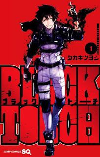[タカキツヨシ] BLACK TORCH 第01巻