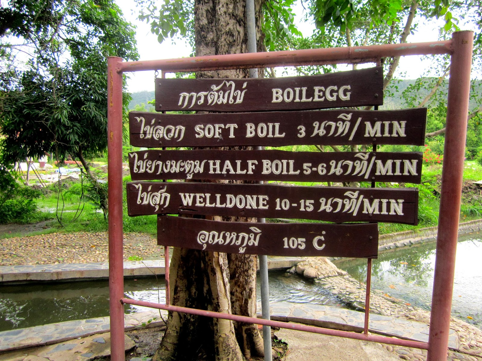 how to get from ha long to chaing mai