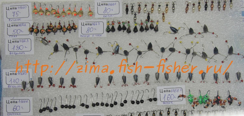 Мормышки для зимней рыбалки на витрине магазин