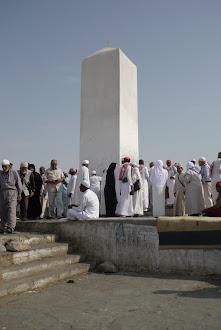 Jabal Rahmah di Arafah