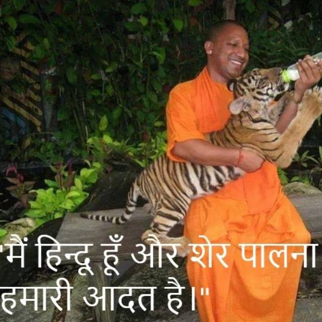 Angray Mahanth Yogi Adityanath Wallpapers Playing with lion for free download
