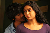 Preminchali Movie Photos Gallery-thumbnail-11