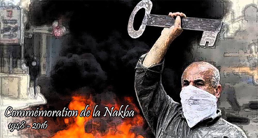 Collectif Cheikh Yassine