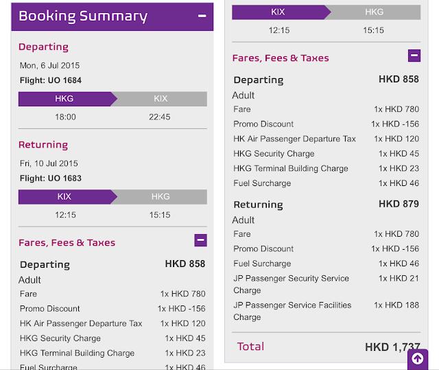 HK Express 大阪 HK$1,248 (連稅HK$1,737)