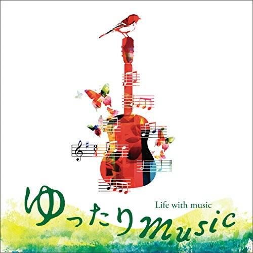 [Album] 西村幸輔 – ゆったリMusic 音楽のある暮らし (2015.12.09/MP3/RAR)