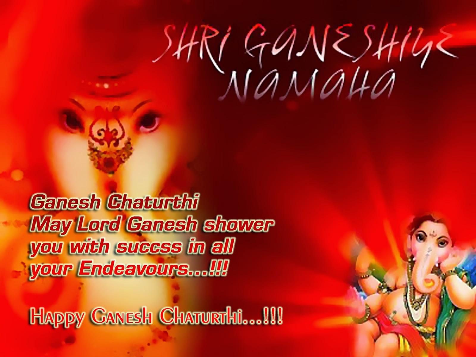 Ganesha Lord God Ganesh
