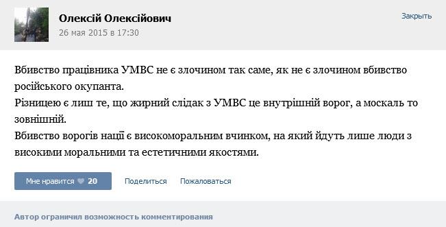 Теракты во Львове. Комментарии в соцсетях