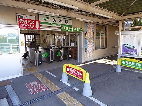 仙石線 普通 矢本行き キハ110系