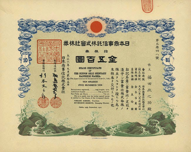 Share certificate of the Nippon Shoji Shintaku Kabushiki Kaisha, Osaka