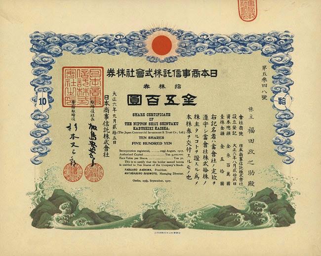 Share certificate of the Nippon Shoji Shintaku Kabushiki Kaisha, Osaka
