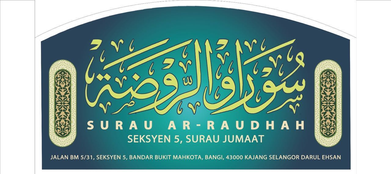 Signboard Surau