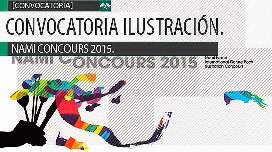 Convocatoria de ilustración. NAMI CONCOURS 2015
